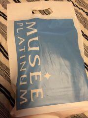 ミュゼの袋