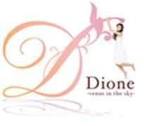 ディオーネのロゴデザイン