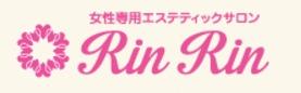 リンリンのかわいらしいロゴ