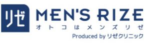 メンズ脱毛専門のメンズリゼクリニックのロゴ