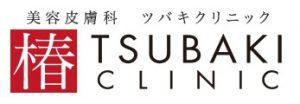 椿クリニックのロゴデザイン