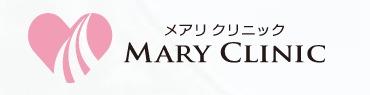 メアリクリニックのロゴデザイン