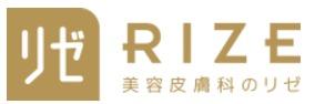 リゼクリニックのおしゃれで印象的なデザインロゴ