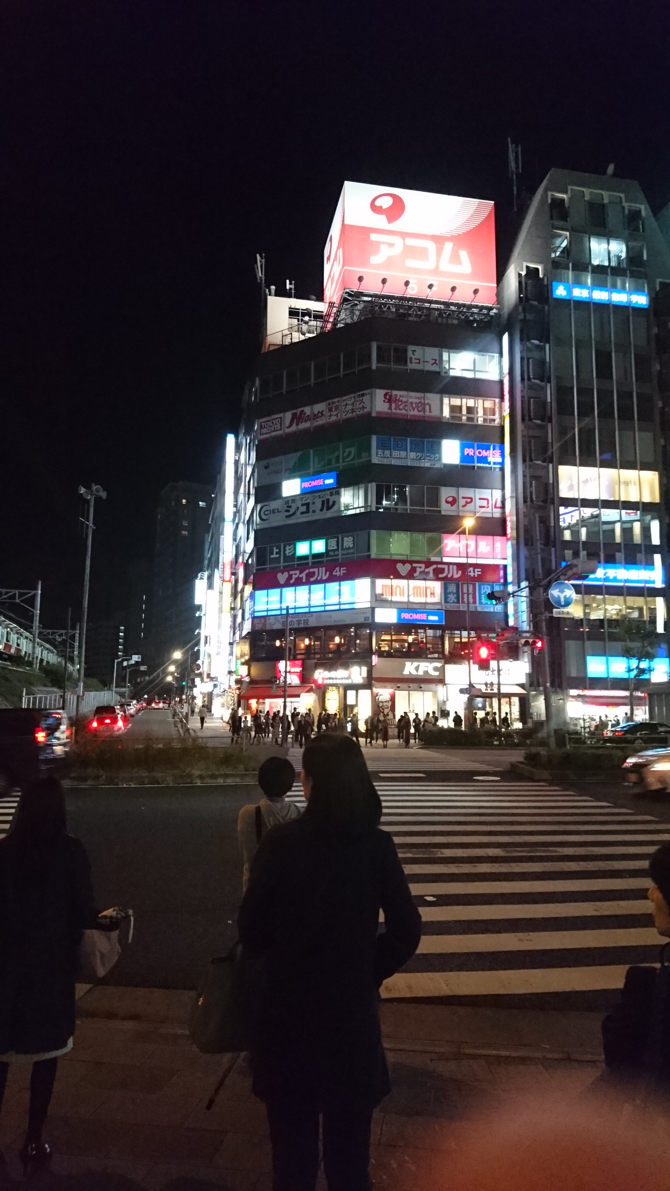 キレイモ五反田店に行く経路