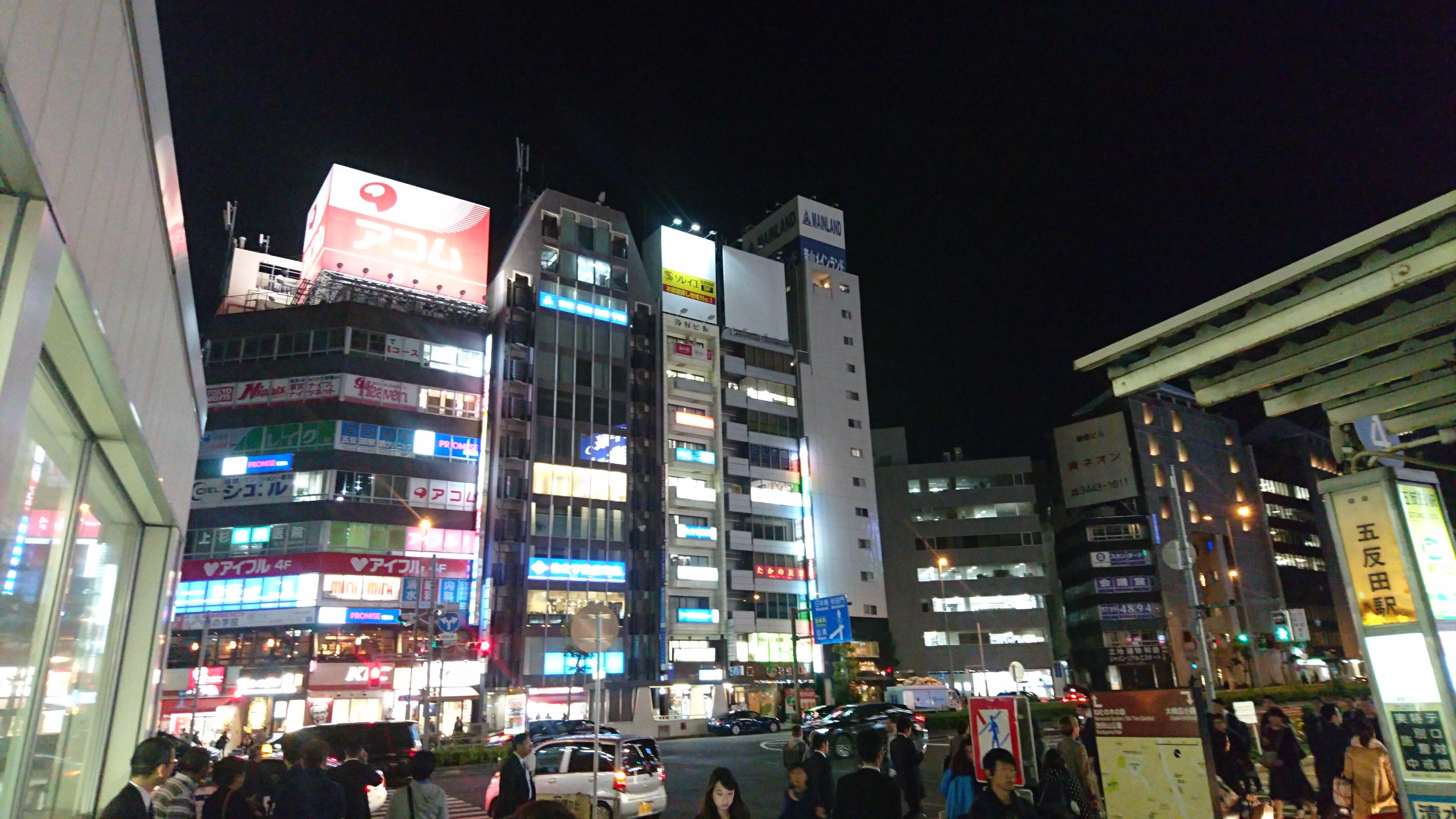 キレイモ五反田建物