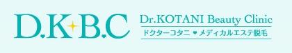 DKBCのロゴデザインは清楚で落ち着いている